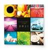 Obrázek Baloušek tisk 2021 Barevný svět - nástěnný kalendář BNL7